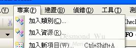 selection_114